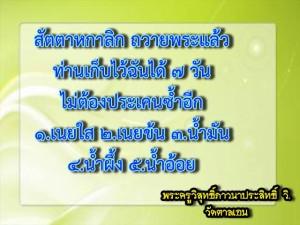 10425387_692660187527993_4795212982701612526_n