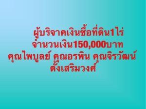 10612992_720657378061607_108193808303929113_n