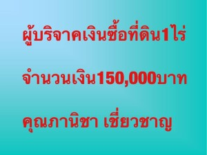 11219131_721516334642378_5051842557768615544_n