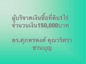 11225993_723384467788898_8830682644955647935_n