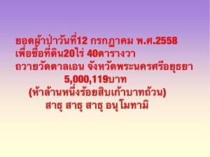 11695033_719788834815128_6238458672537519311_n