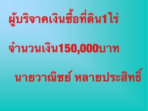 11695785_721072521353426_1194630311469381005_n
