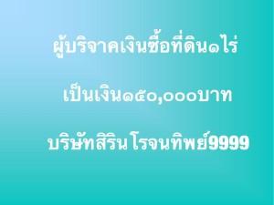 11738117_719669921493686_7043678456647431311_n