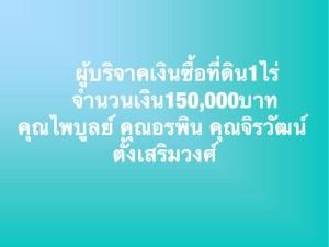 11745520_720123978114947_3568096477168544005_n