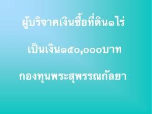 11755129_720123838114961_2084612476532269563_n