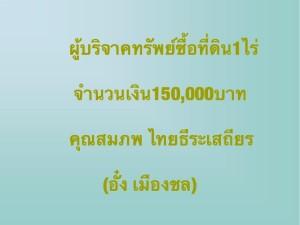 11760308_722088874585124_5721385994555911558_n